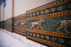 (Picture of the Ishtar Wall at Babylon)