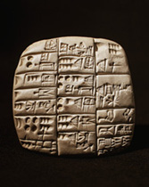 (Picture of a Sumerian Tablet)